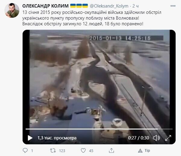 Терористи обстріляли пропускний пункт під Волновахою