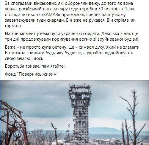 Вежа – не просто купа бетону