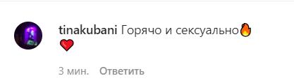 Поклонники оценили пикантные фото Дорофеевой и Дантеса