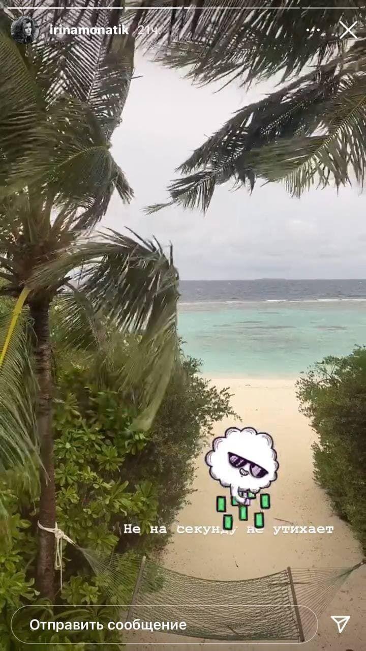 Непогода на Мальдивах