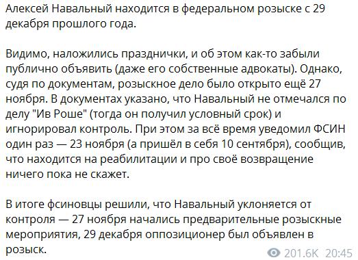 Повідомлення Telegram-каналу Mash
