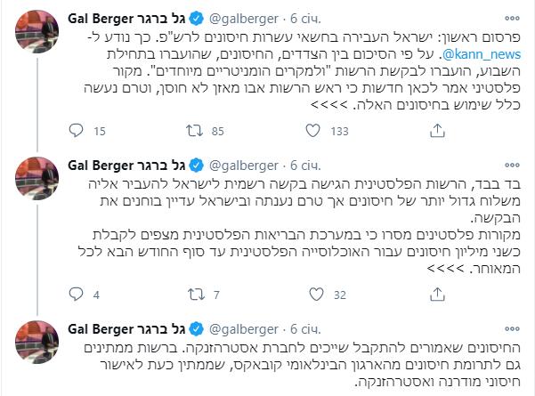 Пост журналіста Галь Бергера