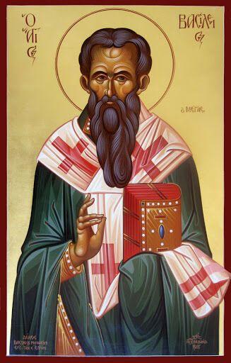 День пам'яті святителя Василія Великого