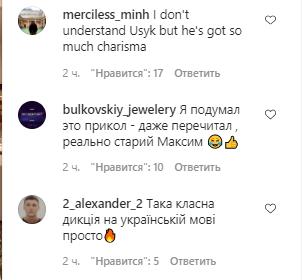 Українська вимова Усика порадувала шанувальників