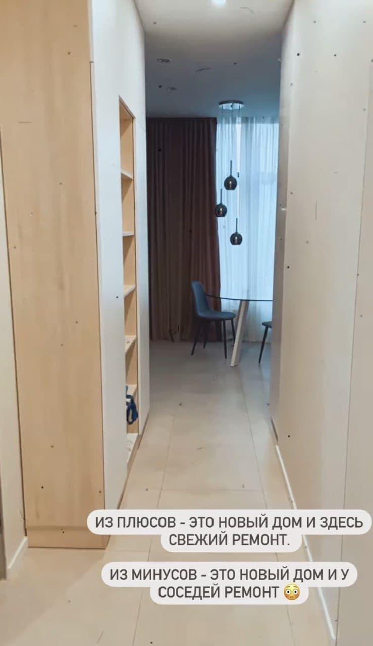 Остапчук отметил, что площадь квартиры меньше нынешней