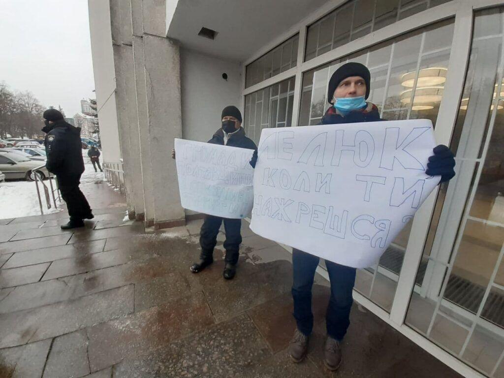 Они держали в руках плакаты