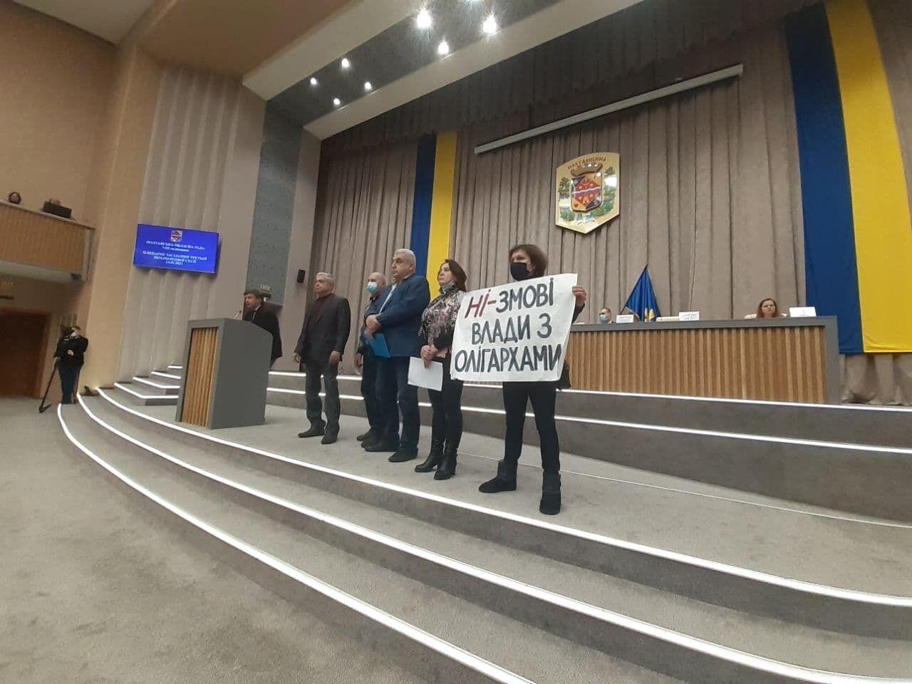 Инициативная группа обратилась в Полтавский облсовет по поводу снижения коммунальных тарифов