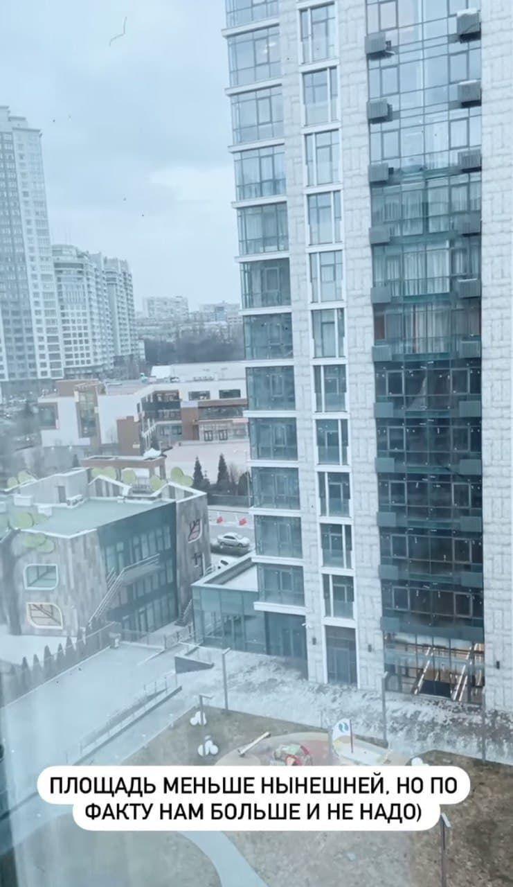 Краєвид із вікна квартири Остапчуків