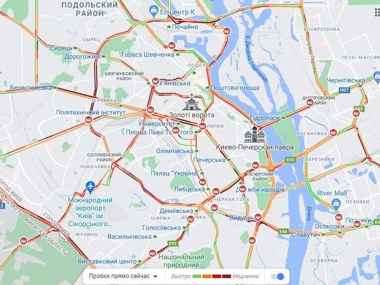 ДТП в Киеве.