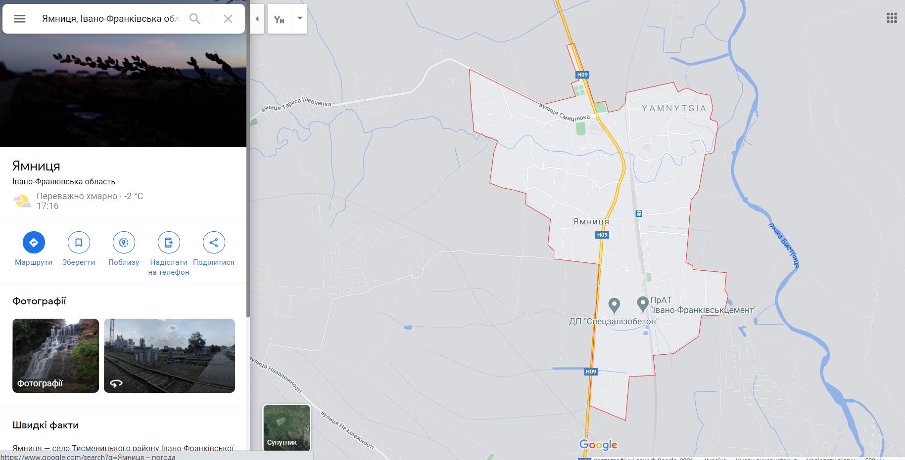 Ямница на карте