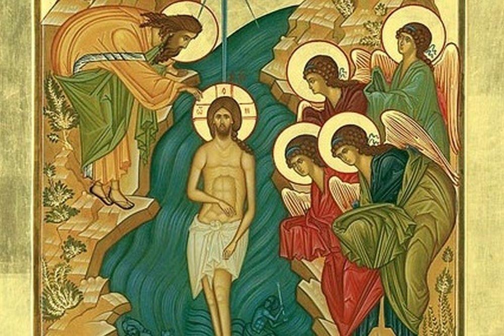 У Хрещення Господь явив Себе людям в трьох Іпостасях: Бог Син, Святий Дух і Бог Отець