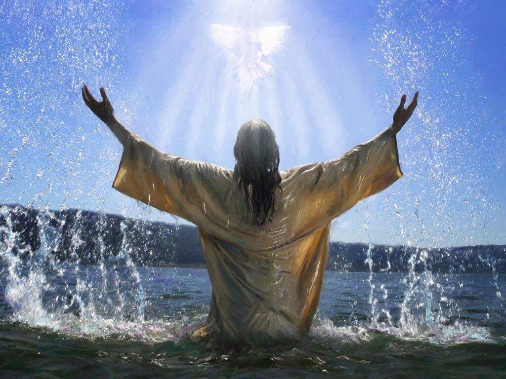 Хрещення, або Богоявлення Господнє, присвячене події хрещення Ісуса Христа Іоанном Хрестителем
