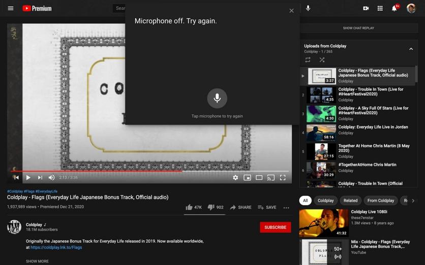 YouTube отримав нову корисну функцію
