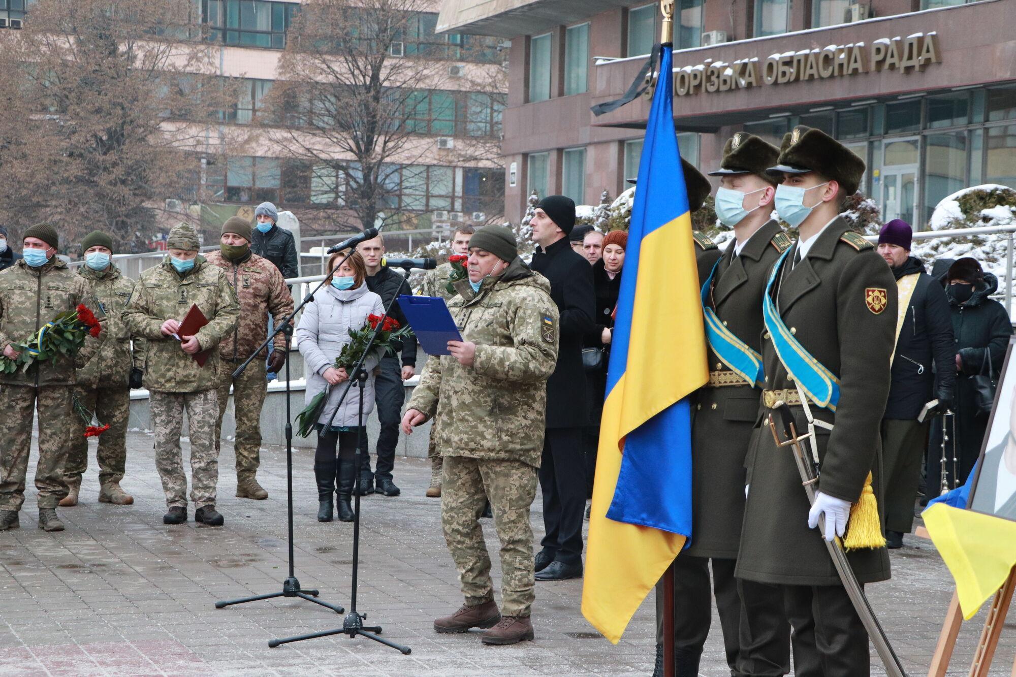 Прощання із захисником України
