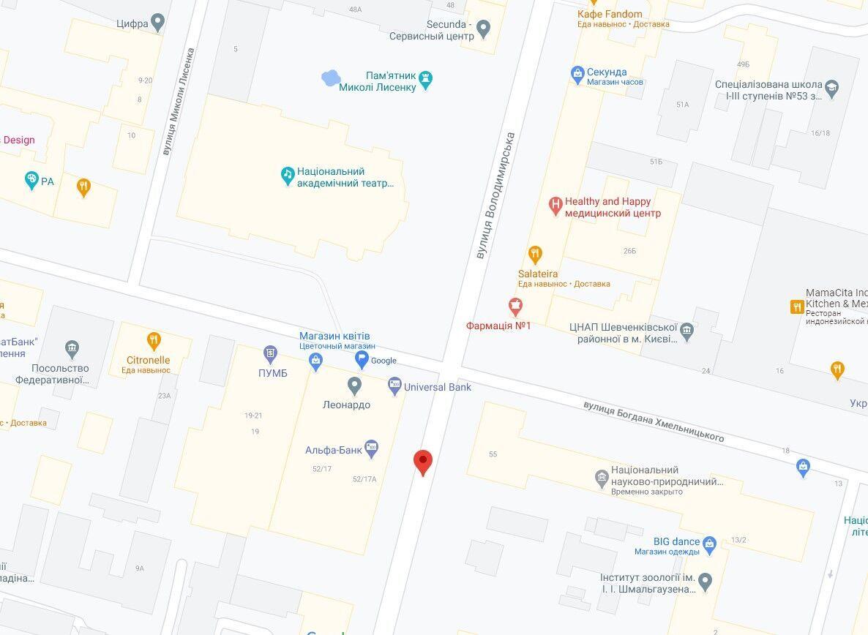 Аварія сталася на вулиці Володимирській.