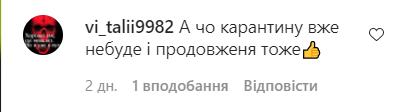 """В сети раскритиковали """"Квартал 95"""""""