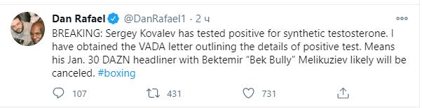 Ковалев попался на допинге
