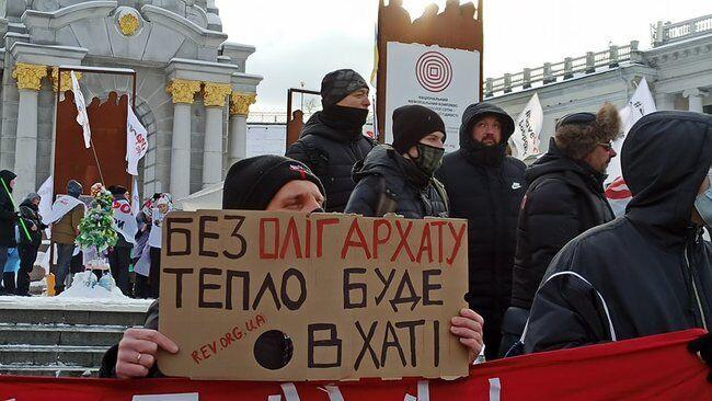 Вони звинуватили українських олігархів у здорожчанні комуналки