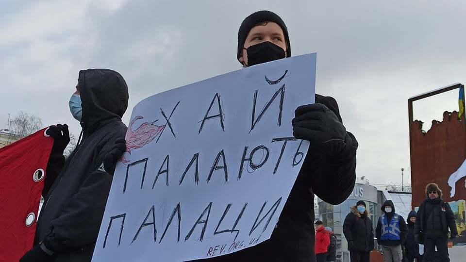 Акція протесту пройшла в Києві