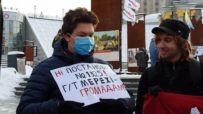 Учасники акції протесту вимагали перегляду тарифів
