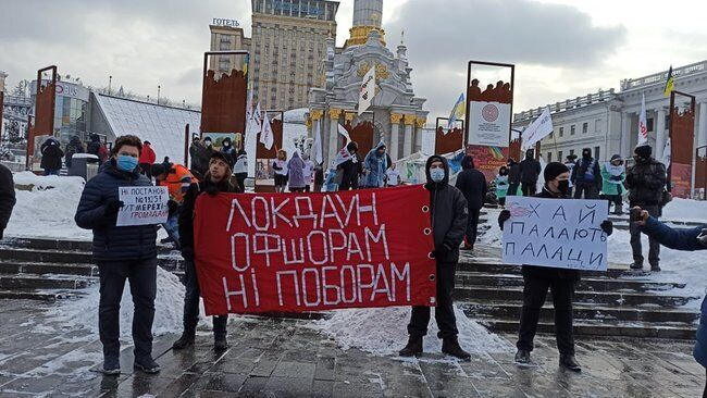 Люди на Майдані протестували проти підвищення комунальних тарифів