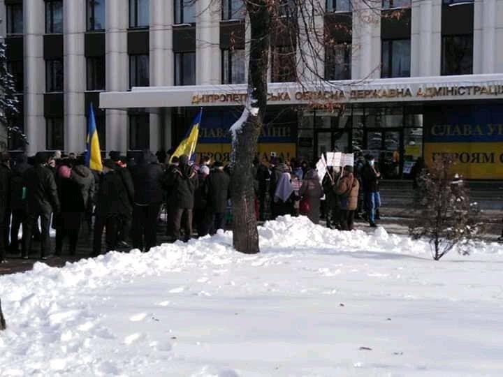 Протест в Днепре