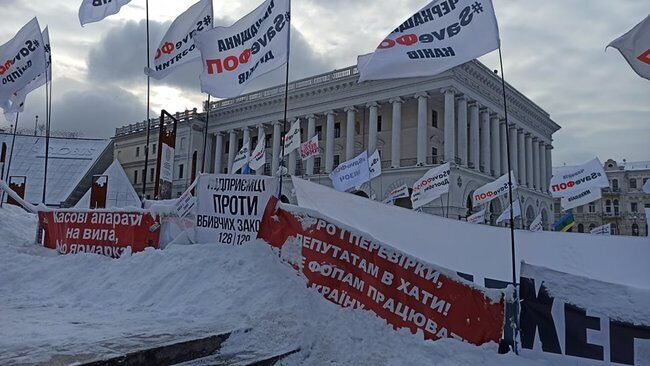 Протестувальників не злякав навіть мороз