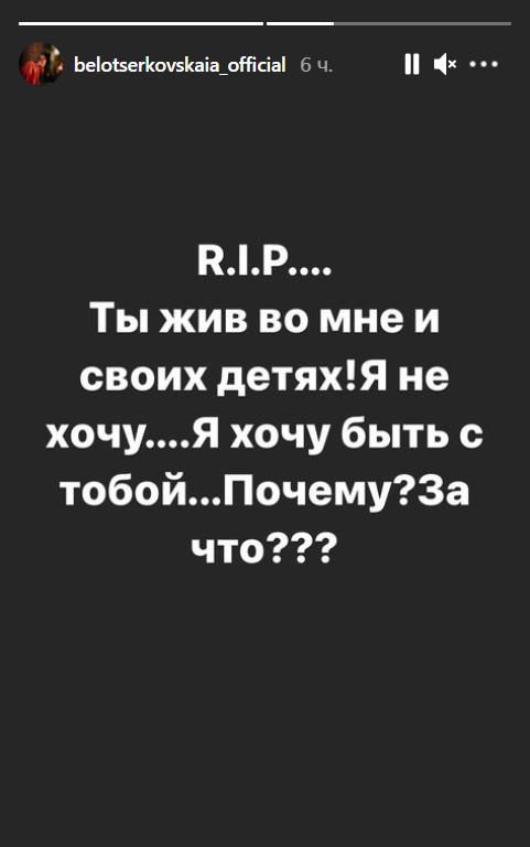Трогательные слова Екатерины Белоцерковской Грачевскому