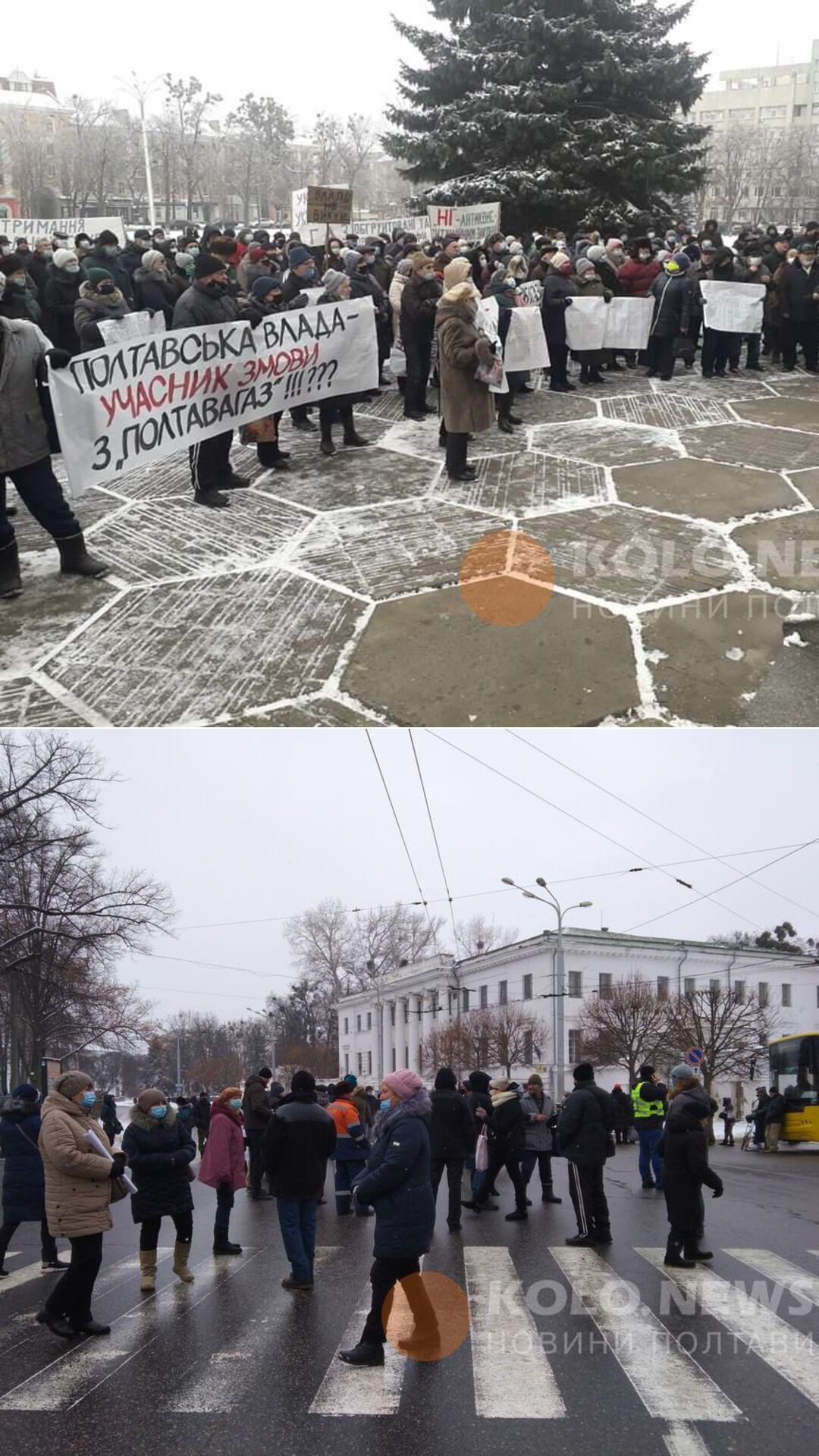Акция протеста в Полтаве