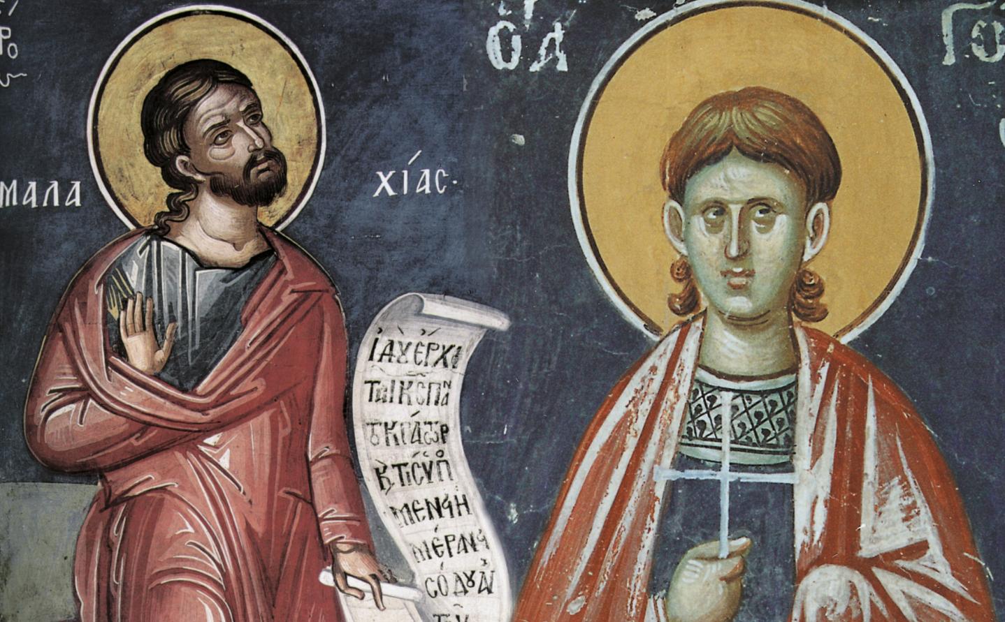 День пам'яті мученика Гордія і пророка Малахії.