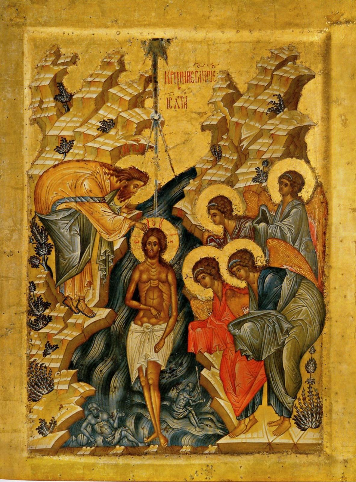 В Крещение также отмечают Богоявление – в честь того, что Бог явил Себя в трех Ипостасях