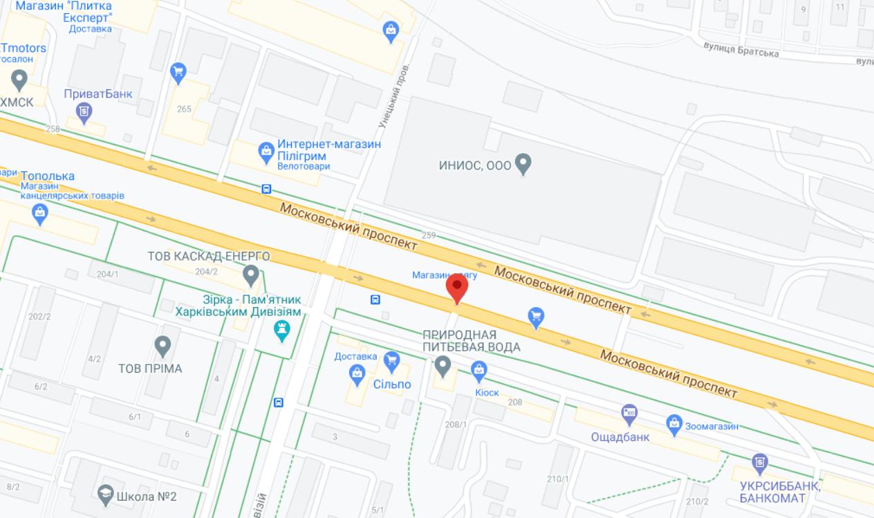 Московский проспект в Харькове