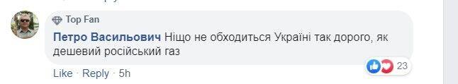 Як українці прокоментували рішення Вітренка