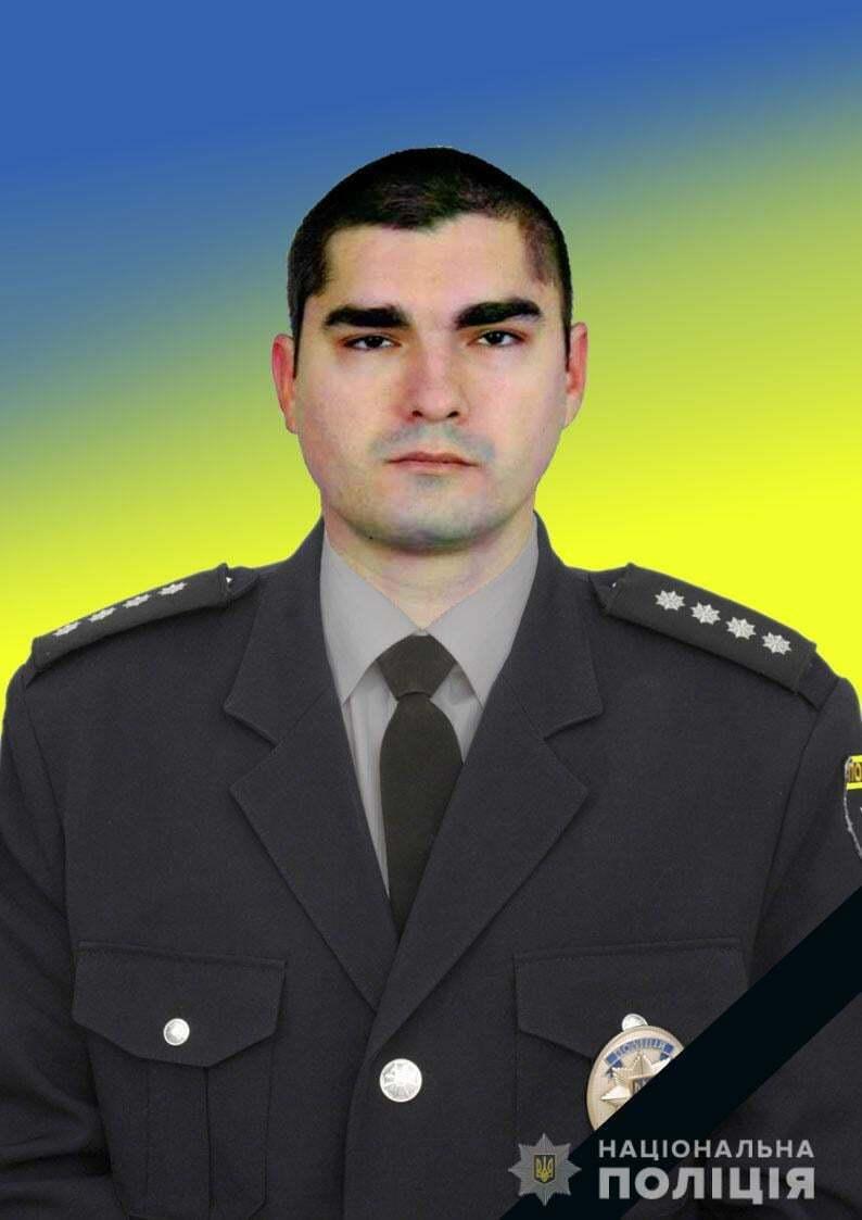 Загиблий поліцейський Ігор Мороз