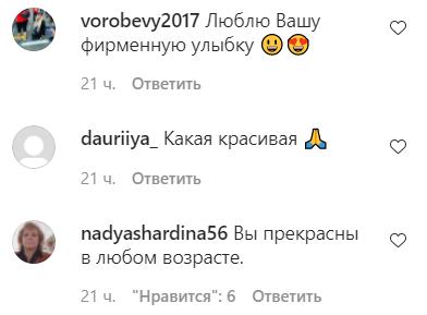 Пугачову засипали компліментами