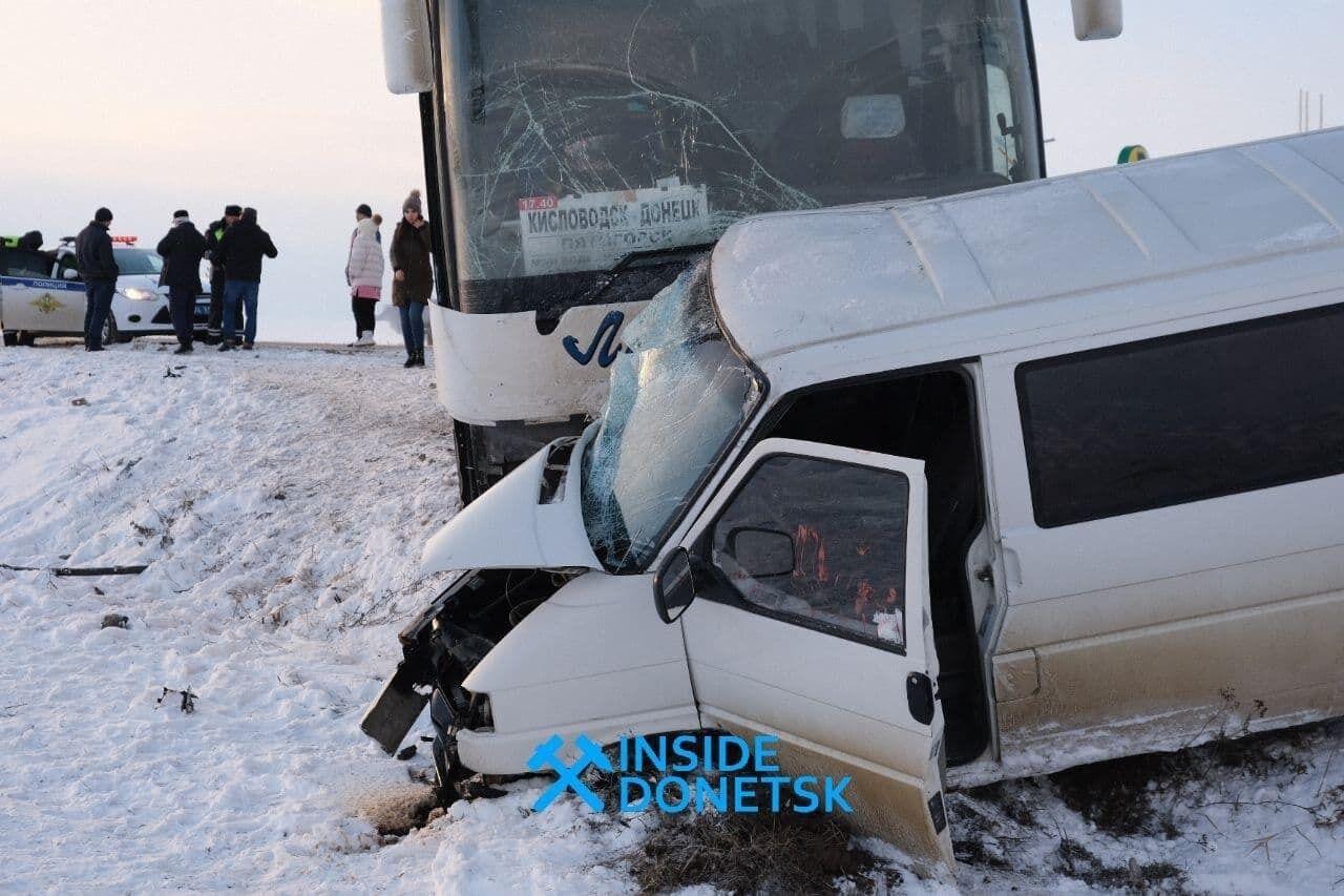 Аварія під Ростовом