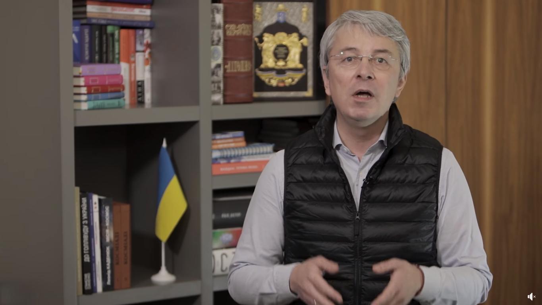 Министр Александр Ткаченко
