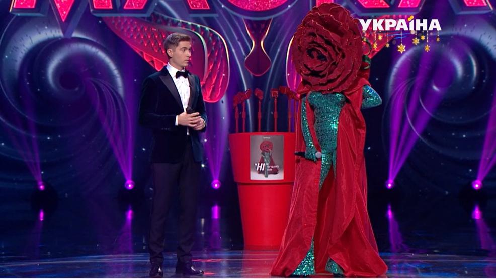"""У шоу """"Маска"""" з'явився учасник в образі Троянди"""