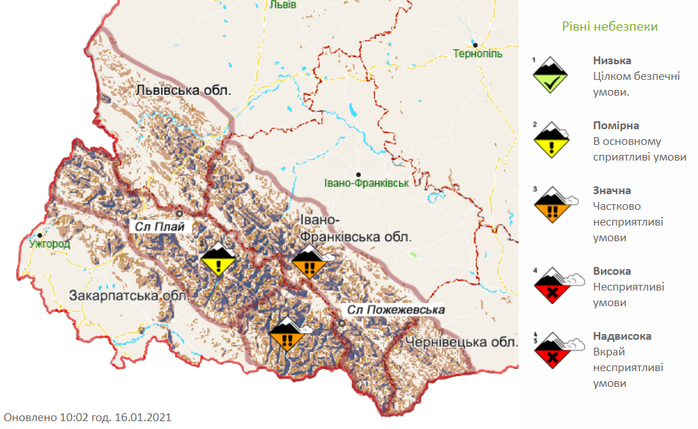 Снеголавинная опасность в Украинских Карпатах