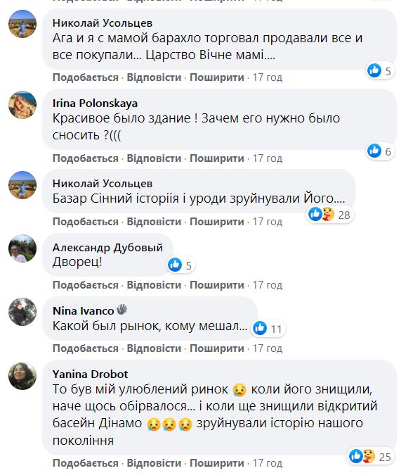 Киевляне рассказали, как ходили за покупками на Сенной рынок