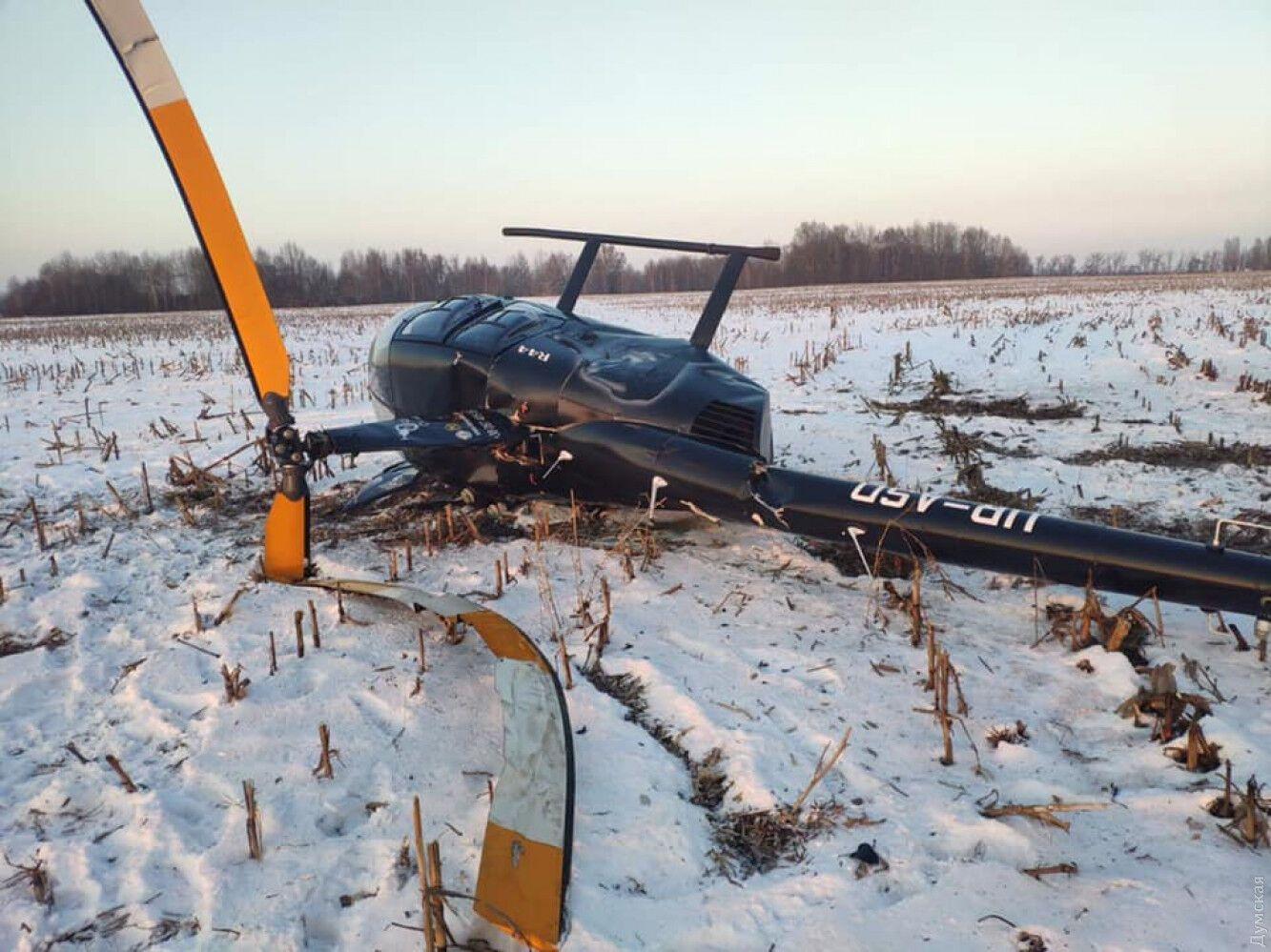 Вертоліт розбився приблизно о 15:00.