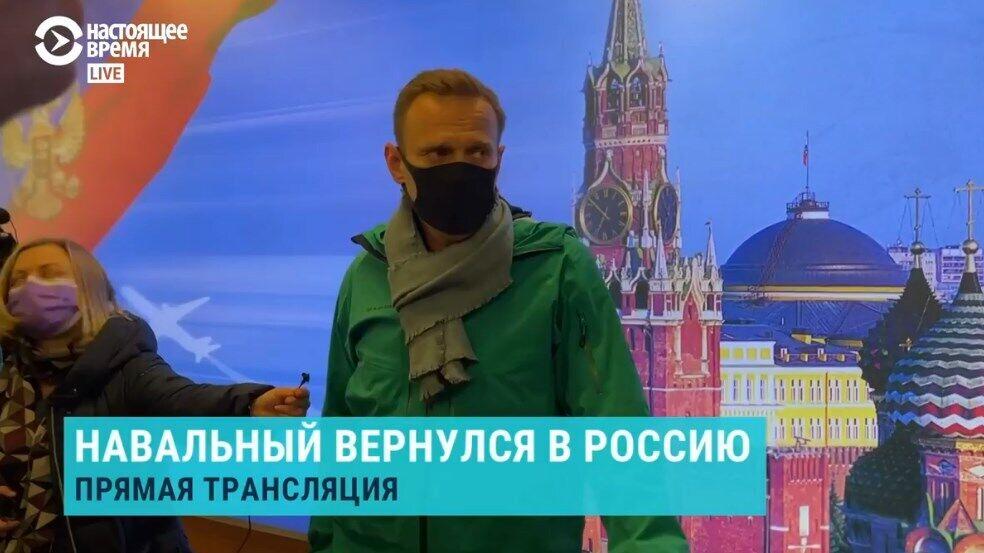 Спілкування Навального з журналістами.