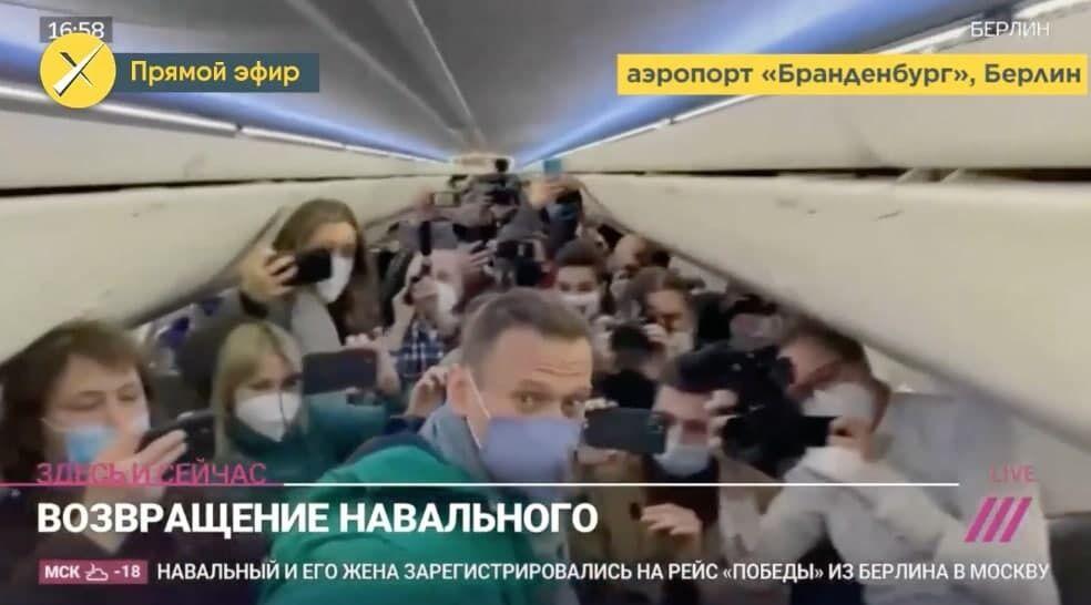 У літаку Навального зустріли журналісти і пасажири
