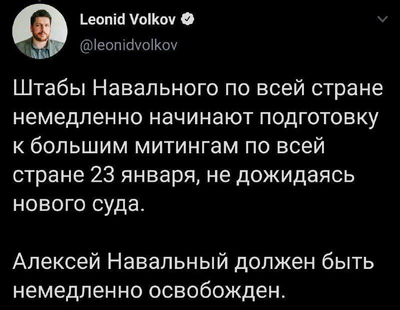 Арестованный Навальный назвал Путина жабой и призвал россиян выходить на улицы. Видео