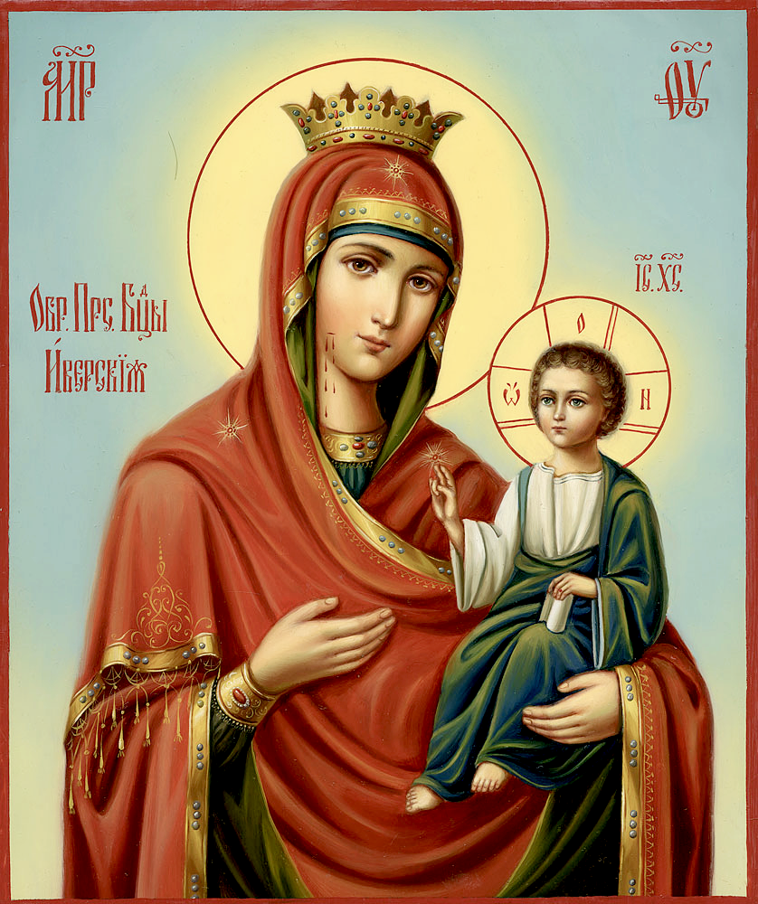 Іверська ікона – чудотворна ікона Діви Марії з Немовлям