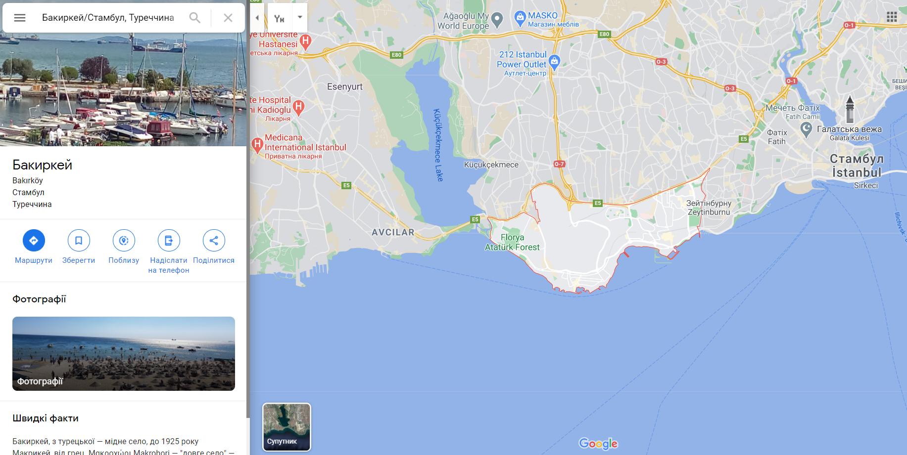 Бакыркей на карте