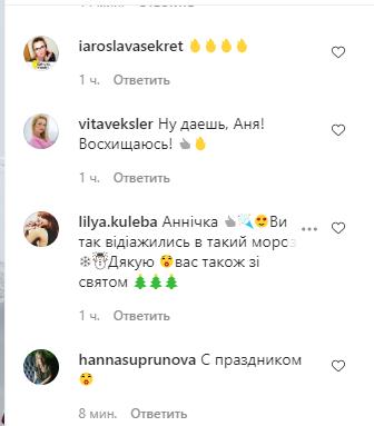Коментарі під відео