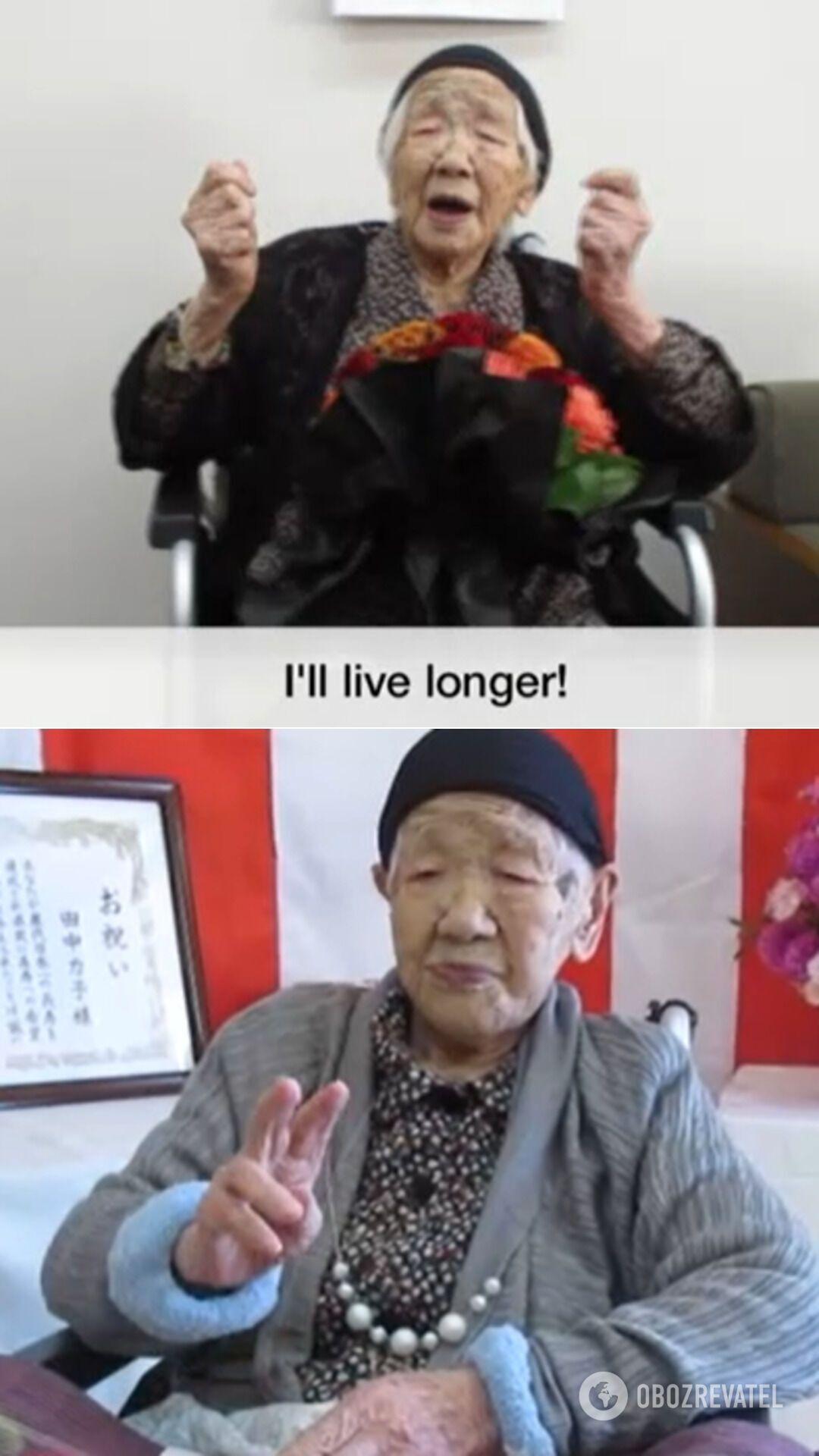 Канэ Танака обновила мировой рекорд долголетия