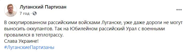 Об инциденте сообщили в соцсети