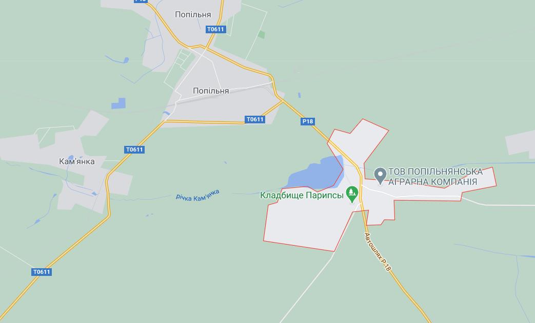 Смертельная авария произошла возле села Парипсы